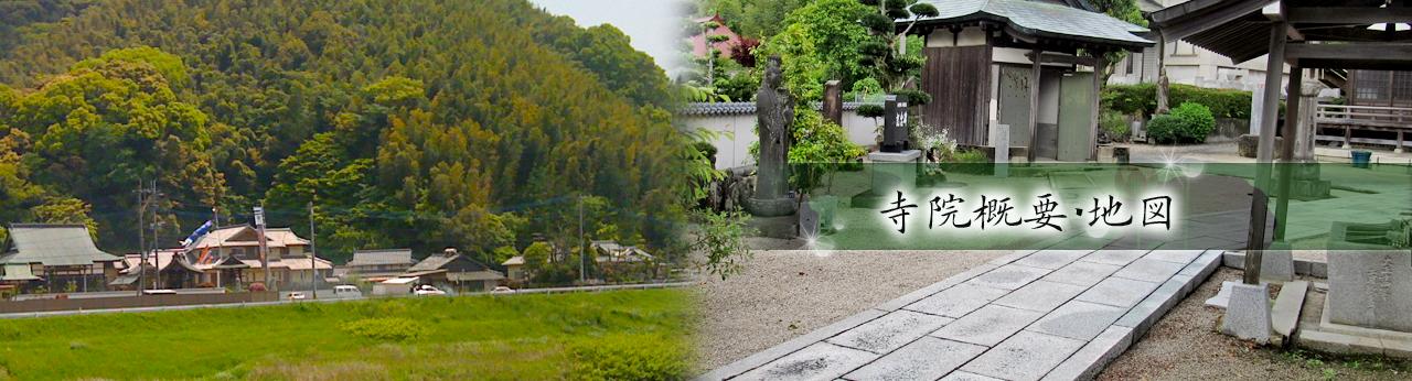 光明寺へのご案内トップ画像
