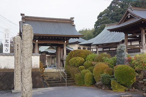 慶長墓(妙寿尼の墓)