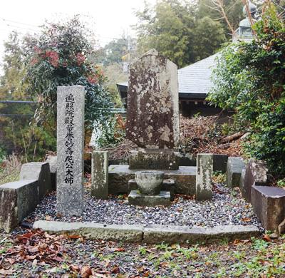 旧鞍手郡内最古の墓